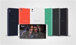專打iPhone5C?「HTC Desire 816」強勢曝光!