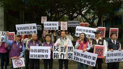 廣慈園區擬建公營住宅 居民反彈