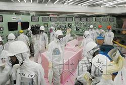 福島核事故 主控室情景重現