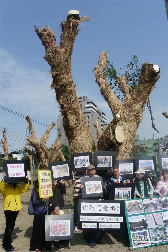 護樹聯盟抗議市府移植百年老樹剃光頭,批評市府腦殘,老樹殺手。(簡光義攝)