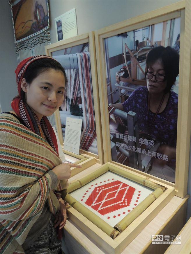 十三行博物館舉辦「織布上的眼睛─太魯閣族織布特展」,即日起至4月6日展出。(十三行博物館提供)