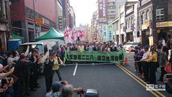 追思228 民進黨大遊行