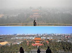 北京:風雨吹散霧霾