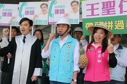 民進黨高市議員初選提名登記截止