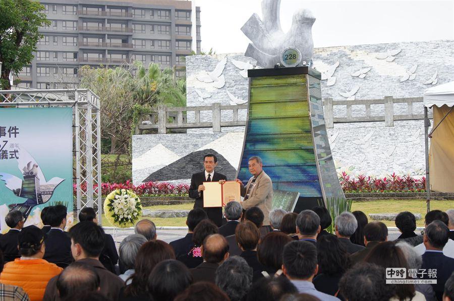 馬英九總統頒發回復名譽證書給228事件受難者宋春蘭之子宋恒雄。(阮迺閎攝)
