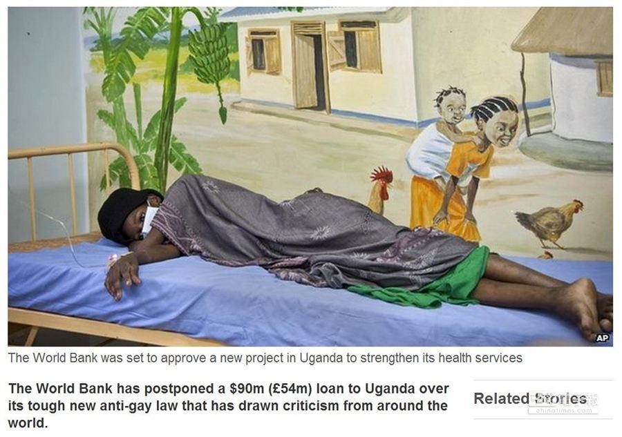 世界銀行為確保貸款確實使用於醫療計畫,推延撥交款項給烏干達。(翻攝自英國廣播公司網站)。