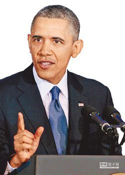 歐巴馬:任何侵犯烏克蘭主權將付代價