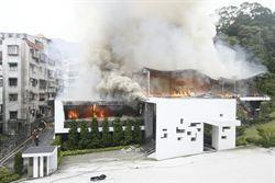 內湖樣品屋大火 無人傷亡