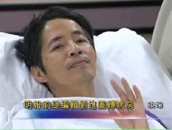 張健波相信劉進圖遇襲涉新聞報導