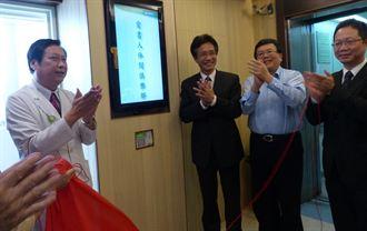 秀傳醫院值班室 比照機場VIP室