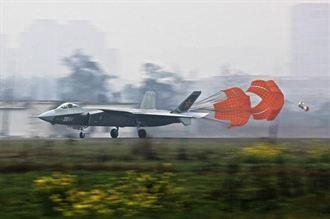 大陸殲-20原型機 首飛成功