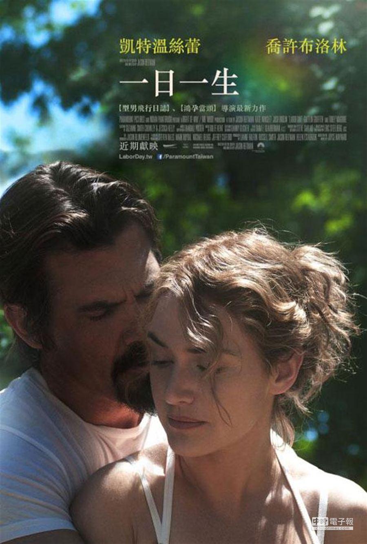 《一日一生》由凱特溫絲蕾(右)與喬許布洛林(左)主演。