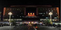 雲南省委書記:不允許恐怖勢力抬頭