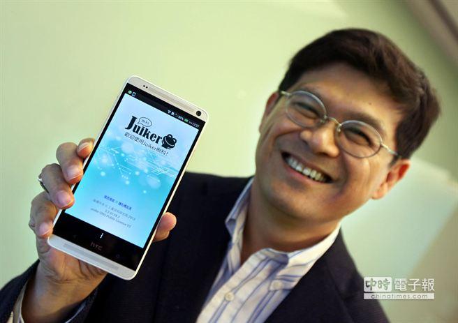 台灣工研院自行研發的手機通訊軟體 app「Juiker」,自去年底推出後2個多月便創下百萬人次下載量。(王錦河攝)