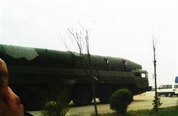 美媒:大陸東風核導彈瞄準關島美軍