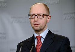 烏克蘭臨時政府與俄羅斯展開部長級磋商