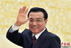 李克強:簡政放權是政府第一件大事