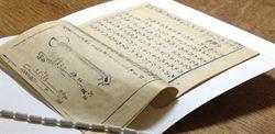 劍橋大學發現1770年中國樂譜