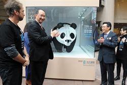 香港巨型紙熊貓展覽支持「地球一小時」