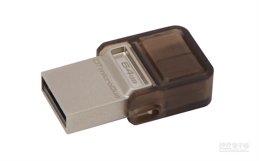金士頓推出USB OTG兩用隨身碟。(圖/業者提供)