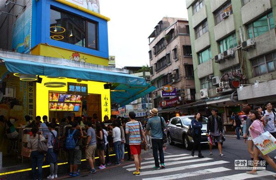 永康商圈成了觀光客必朝聖的台北景點,商機強強滾。(本報系資料照片 張立勳攝)