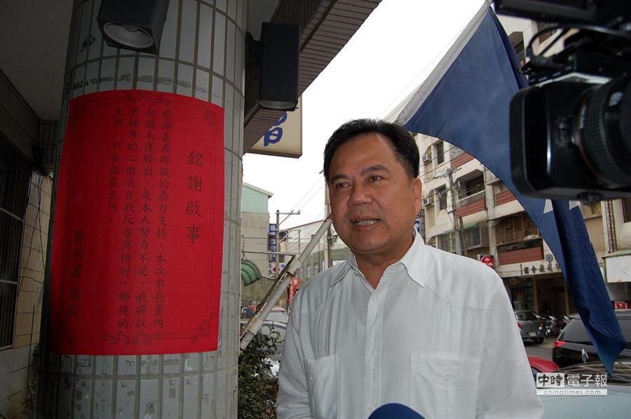 郭明賓議員在嘉義市黨部門口張貼感謝支持及反省檢討的海報。(廖素慧攝)