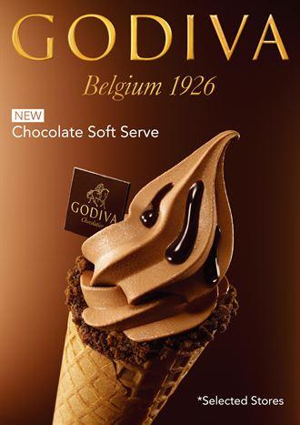 GODIVA精品巧克力霜淇淋 4月登台