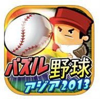 逆轉棒球新玩法 擊出全壘打靠COMBO轉珠!