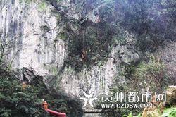 陸男卡百公尺懸崖石縫 苦撐逾2天