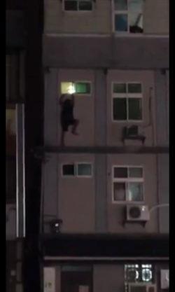 忘帶鑰匙 男爬3樓氣窗回家
