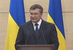 亞努科維奇 堅稱仍是烏國總統
