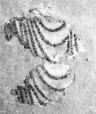駁南韓 世界最早活字印刷亮相
