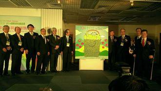 綠色產品全球商機1.4兆美元 台北今開展