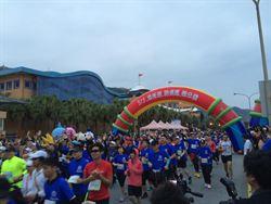 東海岸馬拉松 3千多人響應做公益