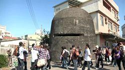 康樂里防空碉堡 獲經費修復
