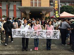 中市議員北上 聲援反服貿抗議