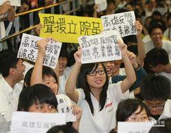 聲援反服貿 2千群眾高捷美麗島站靜坐
