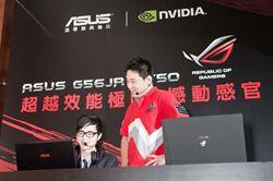 華碩推出專業級電競筆電G56JR、G750JZ 影音特效火力全開
