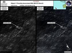 雷達回波顯示:海面下有一沉潛物體