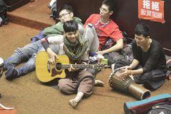 用音樂打氣 聲援抗議學生
