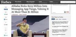 阿里巴巴以2.15億美元投資通訊軟體「Tango」