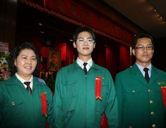 慶祝67屆郵政節表揚績優人員