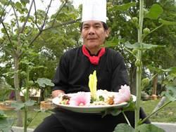 百果山克林姆莊園推蜀葵花餐
