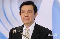 馬總統取消台南行程 坐鎮台北