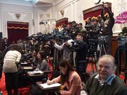 馬英九總統記者會 現場擠滿媒體