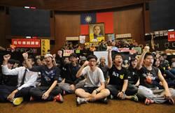 學生代表 要求召開公民憲政會議