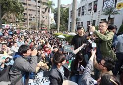 學生代表 籲全國學生罷課響應