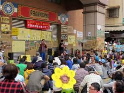 高市警協調反服貿靜坐轉移陣地