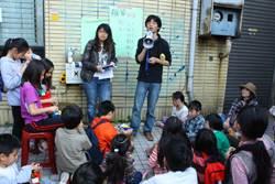 反服貿親子公民課 竹市河畔開講
