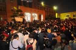 學生群眾 23日晚攻占行政院